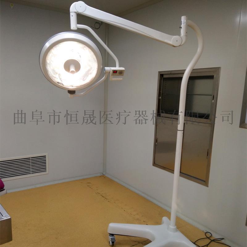 吊式led手术无影灯医院用整体反射手术灯