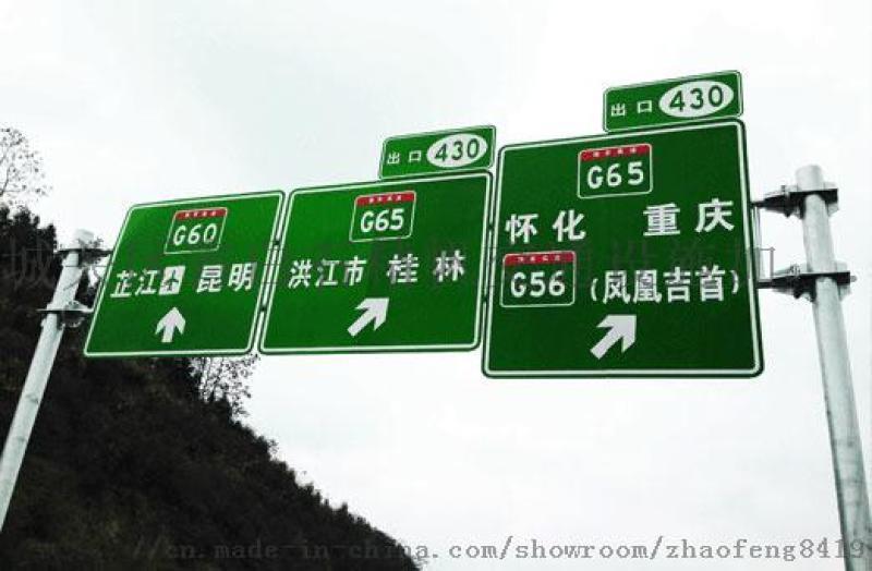宁夏中卫道路标志牌直销商 中卫指示牌加工厂