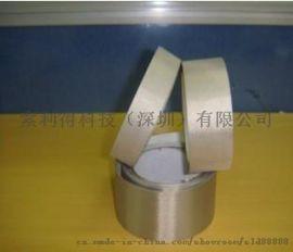 SDC100三星手机导电材料