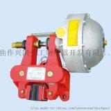 焦作兴凯重工CQP12.7系列气动钳盘式制动器