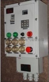 BYB51防爆数显仪表按键箱