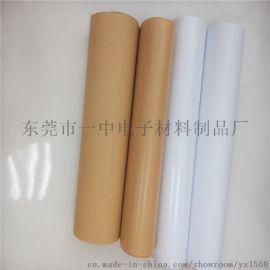 供应100g白格单硅离型纸做创可贴用白色格拉辛