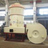 碳酸钙磨粉机 重型雷蒙磨 离心机