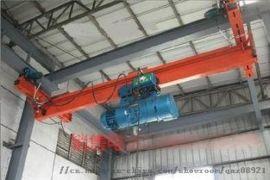 1吨2吨3吨5吨电动单梁悬挂吊/工字钢