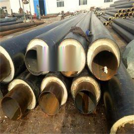 高密度聚乙烯聚氨酯保温管 直埋式预制保温管 聚氨酯发泡保温管DN100
