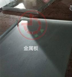 金属粘合剂金属粘金属胶水粘金属材料多用途强力胶水