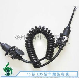 拖挂车ABS汽车用螺旋电缆可配好航空插头伸缩线弹簧电线厂家
