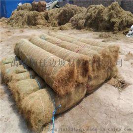 衢州生产环保草毯 植生毯 山坡护坡绿化材料
