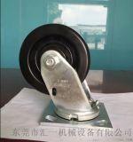 厂家直销 重型万向  5寸 酚醛轮