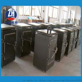 销售众辉屏蔽机柜ZHS-G型19英寸 现货直邮