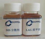 水性塗料含氟非矽消泡劑