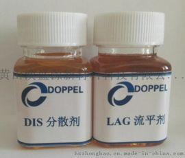 水性涂料含氟非硅消泡剂
