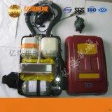 HYZ-2正压氧气呼吸器参数,正压氧气呼吸器热销