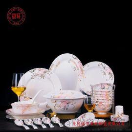 瓷器礼品餐具套装 景德镇陶瓷餐具