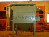 厂家专业生产卧式高压静电除尘器