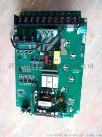 伟创变频器专用电源板AC60/AC70/AC80