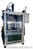 发动机缸体(油道/水套/曲轴箱)试漏机