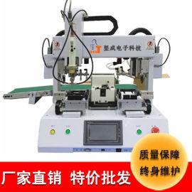 厂家直销坚成电子自动拧螺丝机BES-802A多轴带自动移栽螺丝排列机