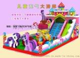 江蘇鹽城充氣滑梯圖片規格