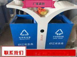 小区环卫垃圾桶批量价优 广场垃圾箱真正厂家