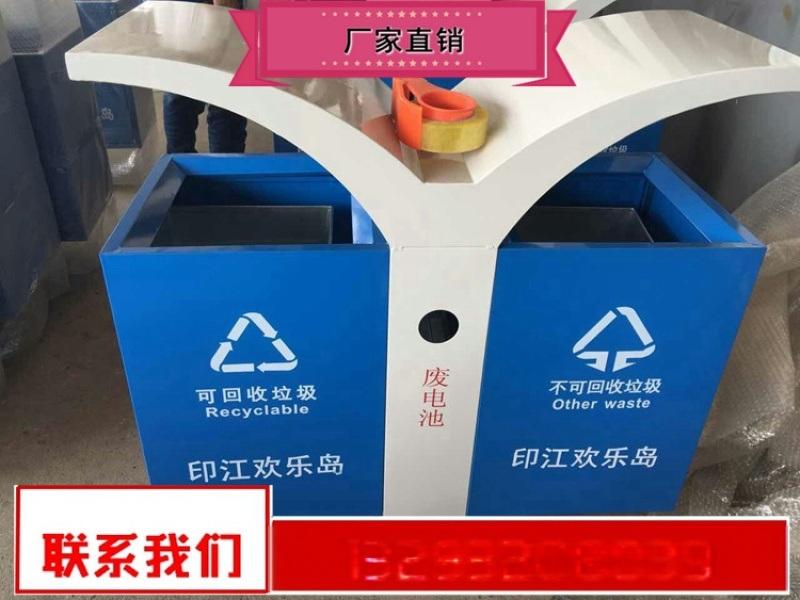 小區環衛垃圾桶批量價優 廣場垃圾箱真正廠家