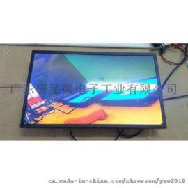 供应研星微7-84寸液晶工控高清监视器