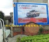 喷画墙体广告,专业喷画墙体广告,湖北喷画墙体广告