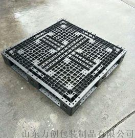 1.1*1.1米田字黑色塑料托盘出口一次性叉车托盘