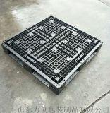 1.1*1.1米田字黑色塑料托盤出口一次性叉車托盤