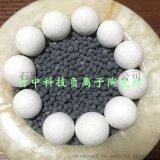 净水除菌麦饭石球 生产麦饭石能量球 麦饭石能量球的作用
