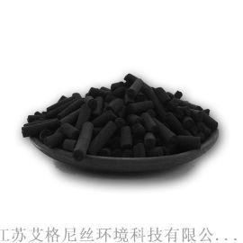 艾格尼丝活性炭吸附塔废气吸附 吸废气活性炭