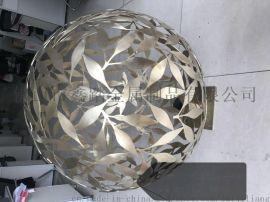 艺术不锈钢树叶球雕塑厂家、景观镂空球雕塑立体饱满