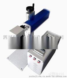 便携式激光打标机 小型手持式激光刻字打标机