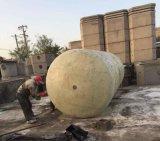 50立方化糞池玻璃鋼化糞池施工方案