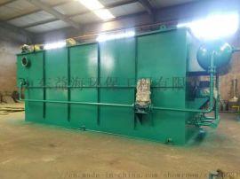 溶气气浮机餐饮洗涤医院生活食品工业屠宰养殖污水处理设备
