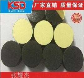 苏州EVA泡棉防滑垫、泡棉减震胶垫、EVA泡沫垫