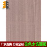 染色木椴木飾面板,免漆板,護牆板,多層膠合板