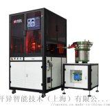 螺母光学筛选机 侧面开裂检测 CCD视觉检测设备