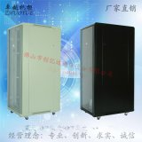卓越CSE6832网络交换机监控服务器机柜32U