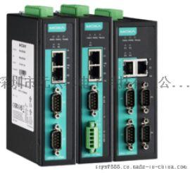 NPORT IA5250AI 台湾moxa1、2和4埠工業級串列設備伺服器