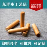 优质木制木手柄 原木色化妆木手柄 木质工艺手柄