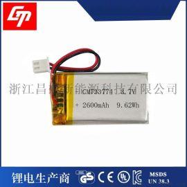 聚合物锂电池733774 3.7v 2600mah蓝牙无线音箱充电锂电池