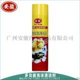 安駿泡沫清洗劑 多功能泡沫清潔劑 無水洗車液