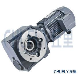 SA87齿轮减速机S87蜗杆减速器