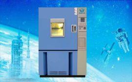 四川纳隆生产氙灯试验箱