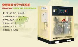 石家庄7.5KW的空压机多少钱