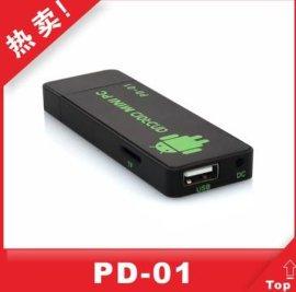 PROPAD PD01 安卓智能电视盒
