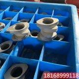 螺杆配件南京双螺杆挤出机螺纹元件,啮合块