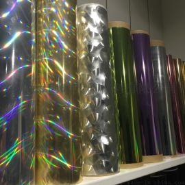多色多规格镭射金,镭射银,土豪金PU电镀刻字膜