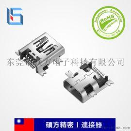 XPB USB 硕方更专业的连接器生产厂家